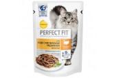 Совместная закупка - Корм для кошек Perfect Fit при чувствительном пищеварении, с индейкой 85 г (кусочки в соусе)