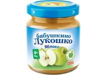 Совместная закупка - Пюре Бабушкино Лукошко яблоко (с 4 месяцев) 100 г, 6 шт