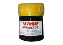 Совместная закупка - Мумие «Алтайское» очищенное натур. 100%, 50 мл