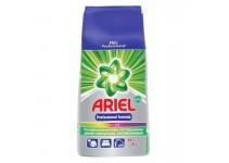 Совместная закупка - Стиральный порошок ARIEL Expert color, 15кг