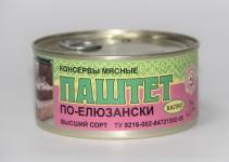 Совместная закупка - Паштет печеночный 325 гр.