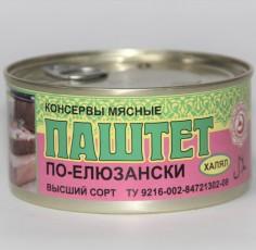 Паштет печеночный 325 гр.